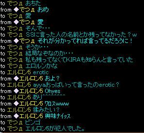 RedStone-06.08.10[19].jpg